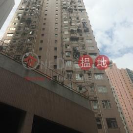 Ihong Mansion,Sai Ying Pun, Hong Kong Island