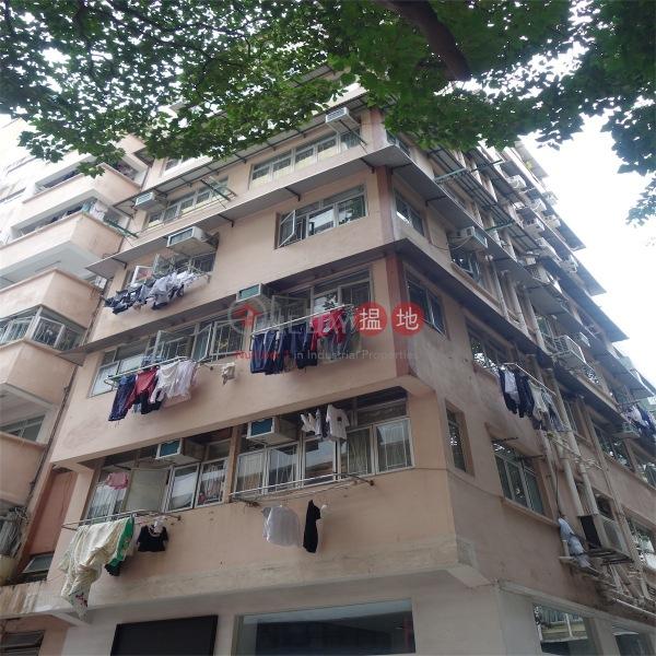 Hung Fat Building (Hung Fat Building) Wan Chai|搵地(OneDay)(4)