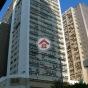 發達中心 (Federal Centre) 柴灣區常安街77號 - 搵地(OneDay)(2)