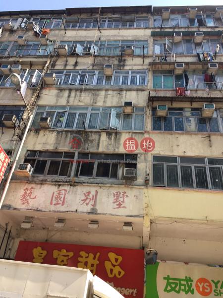 眾安街118號 (118 Chung On Street) 荃灣東|搵地(OneDay)(1)