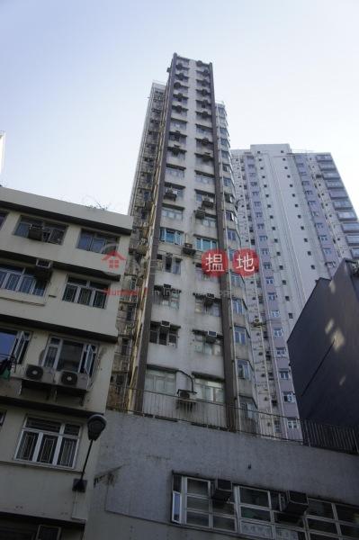 Fu Moon Building (Fu Moon Building) Sai Ying Pun|搵地(OneDay)(1)