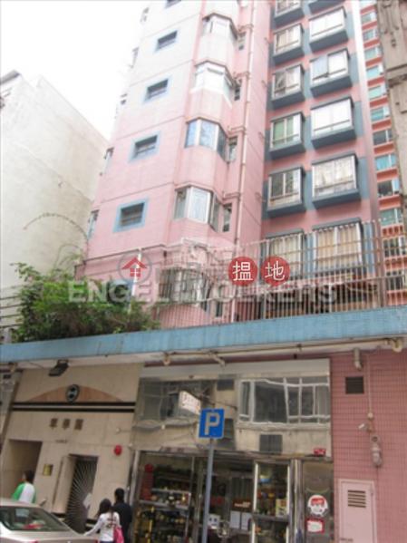 香港搵樓 租樓 二手盤 買樓  搵地   住宅出售樓盤 西營盤開放式筍盤出售 住宅單位