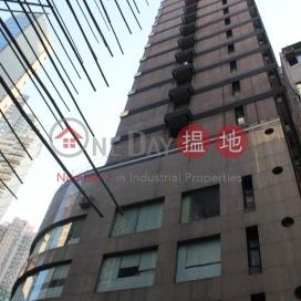 北海商業大廈,上環, 香港島