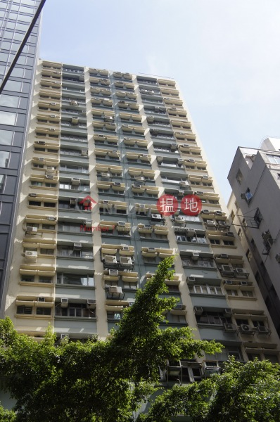 Gaylord Commercial Building (Gaylord Commercial Building) Wan Chai|搵地(OneDay)(1)