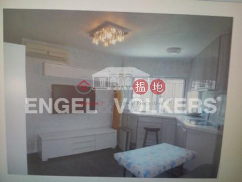 2 Bedroom Flat for Sale in Wan Chai Wan Chai DistrictOi Kwan Court(Oi Kwan Court)Sales Listings (EVHK38790)_0