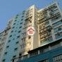 Por Mee Factory Building (Por Mee Factory Building) Cheung Sha WanCastle Peak Road500號|- 搵地(OneDay)(1)