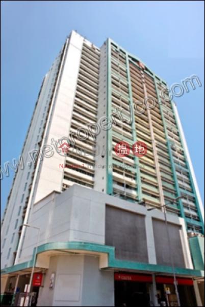 安力工業中心6新業街 | 柴灣區|香港出租-HK$ 55,840/ 月