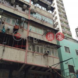 258 Tai Nan Street|大南街258號