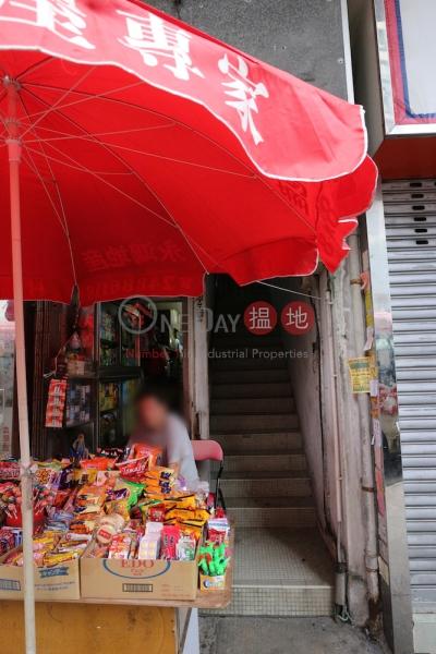 33 Po Yick Street (33 Po Yick Street) Tai Po|搵地(OneDay)(1)