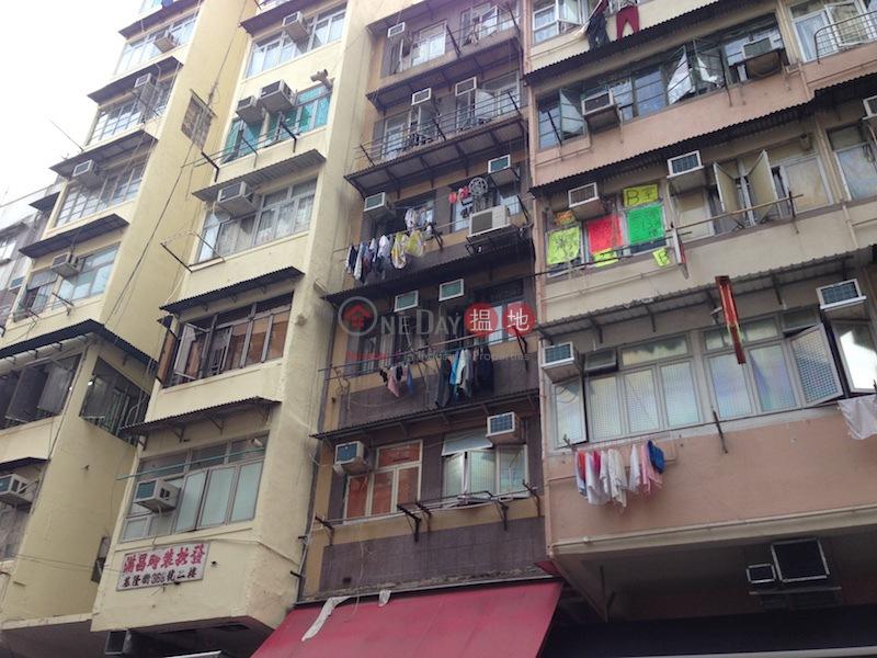 基隆街371號 (371 Ki Lung Street) 深水埗|搵地(OneDay)(1)