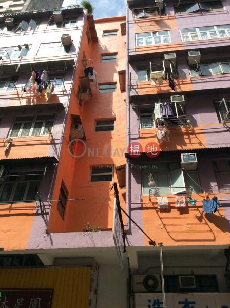 4 Fuk Wing Street (4 Fuk Wing Street) Sham Shui Po|搵地(OneDay)(3)