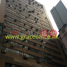 Wan Chai-Wan Chai Commercial Centre|Wan Chai DistrictWanchai Commercial Centre(Wanchai Commercial Centre)Rental Listings (KEVIN-2080840581)_3