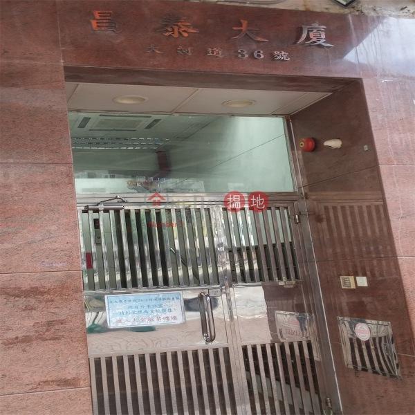 Cheong Tai Building (Cheong Tai Building) Tsuen Wan East|搵地(OneDay)(1)