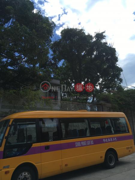 4 YORK ROAD (4 YORK ROAD) Kowloon Tong 搵地(OneDay)(3)