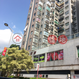 Block 1 Sai Kung Garden|西貢花園 1座