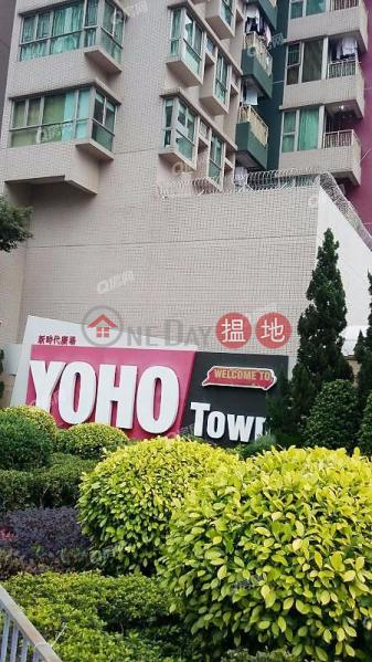 Yoho Town Phase 1 Block 1 High | Residential | Sales Listings | HK$ 8.5M