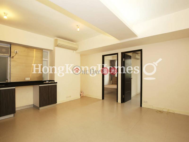 僑興大廈兩房一廳單位出租-14英皇道 | 東區香港|出租HK$ 26,500/ 月