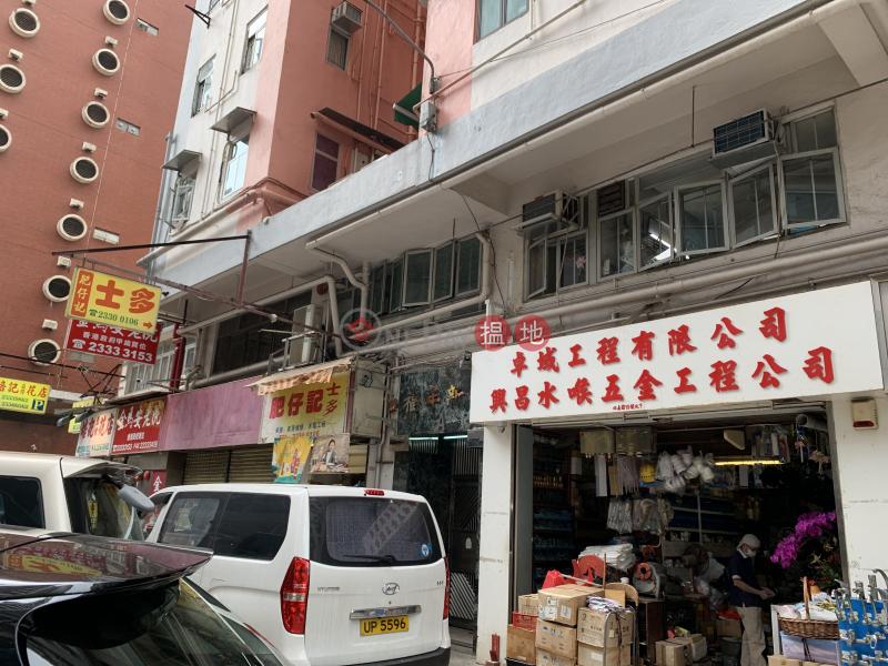 福年新樓 A座 (Fok Lin Building Block A) 紅磡|搵地(OneDay)(2)