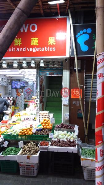 彩虹道8-10號 (8-10 Choi Hung Road) 新蒲崗 搵地(OneDay)(2)