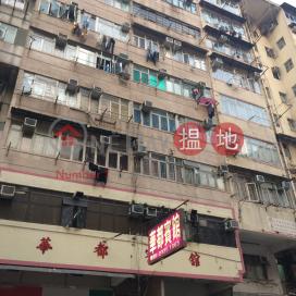 元州街54-56號,深水埗, 九龍