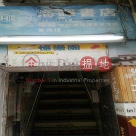 Tsuen Wan Building Stage 2,Tsuen Wan East, New Territories