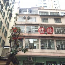 1 Hei Wo Street|熙和街1號