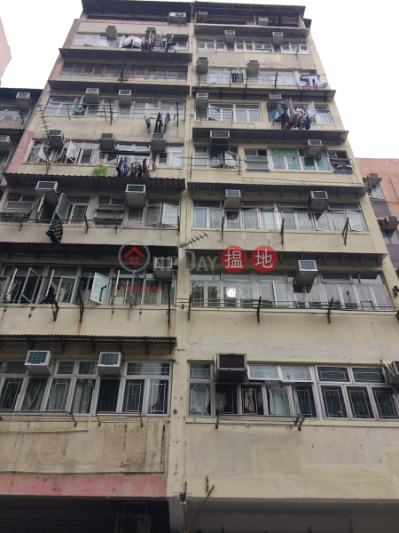 4-6 Apliu Street (4-6 Apliu Street) Sham Shui Po 搵地(OneDay)(1)