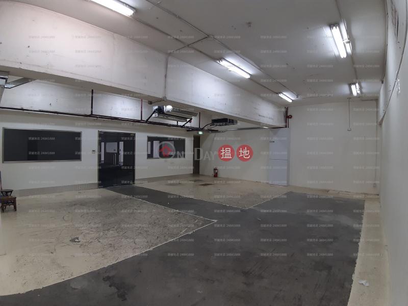 永祥工業大廈|荃灣榮豐工業大厦(Wing Fung Industrial Building)出售樓盤 (00167097)