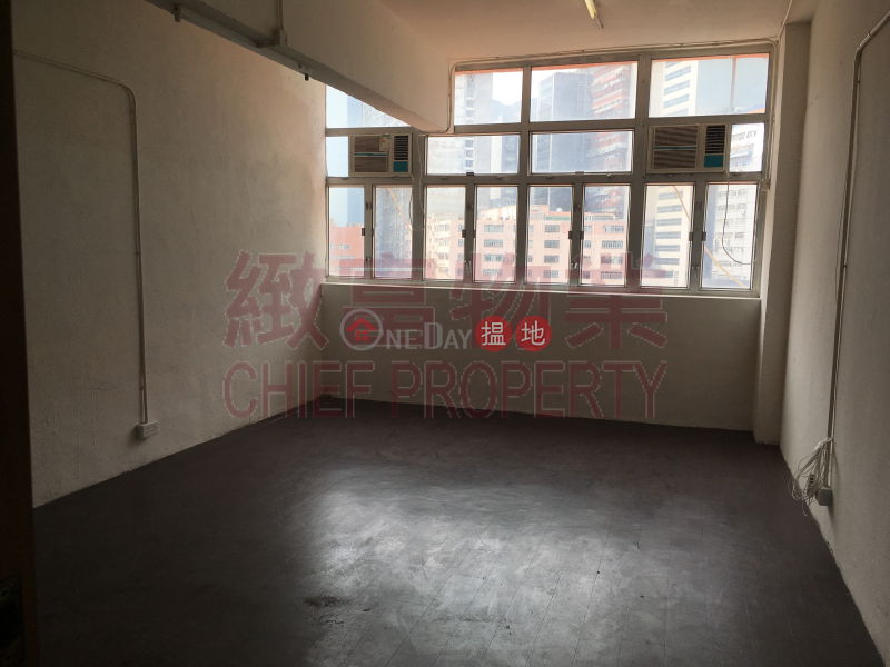 Property Search Hong Kong | OneDay | Industrial | Rental Listings, Chiap King Industrial Building