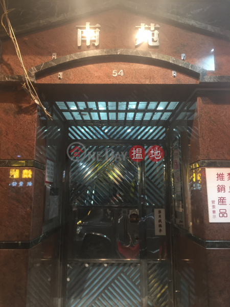 Nan Yuen Building (Nan Yuen Building) Prince Edward 搵地(OneDay)(1)