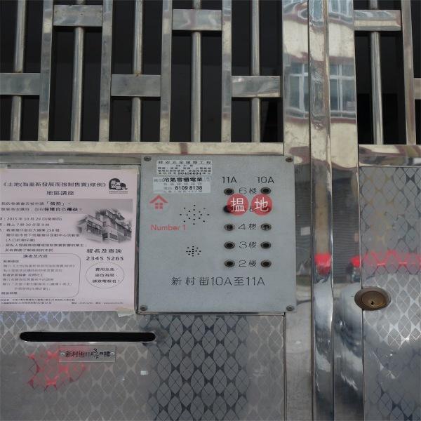 新村街10A-11A號 (10A-11A Sun Chun Street) 銅鑼灣|搵地(OneDay)(2)