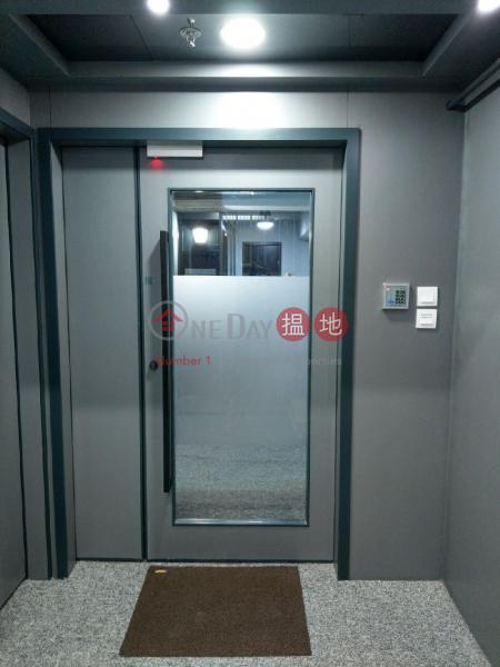 全新豪裝 連約出售|荃灣榮興工業大廈(Wing Hing Industrial Building)出售樓盤 (KKCHA-6421993249)