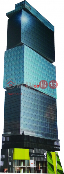 GLOBAL TRADE SQUARE, Global Trade Square 環匯廣場 Sales Listings | Southern District (info@-01522)