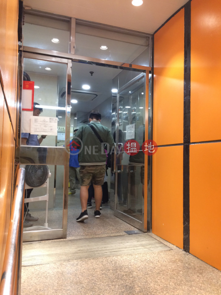 Chi Wo Commercial Building (Chi Wo Commercial Building) Yau Ma Tei|搵地(OneDay)(1)