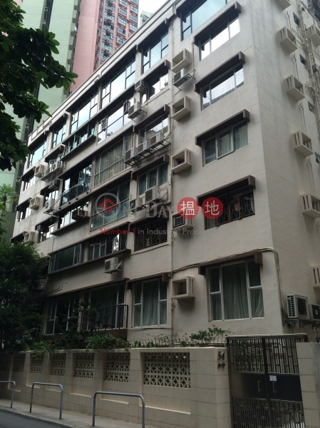 Yee Lin Mansion (Yee Lin Mansion) Mid Levels West|搵地(OneDay)(2)