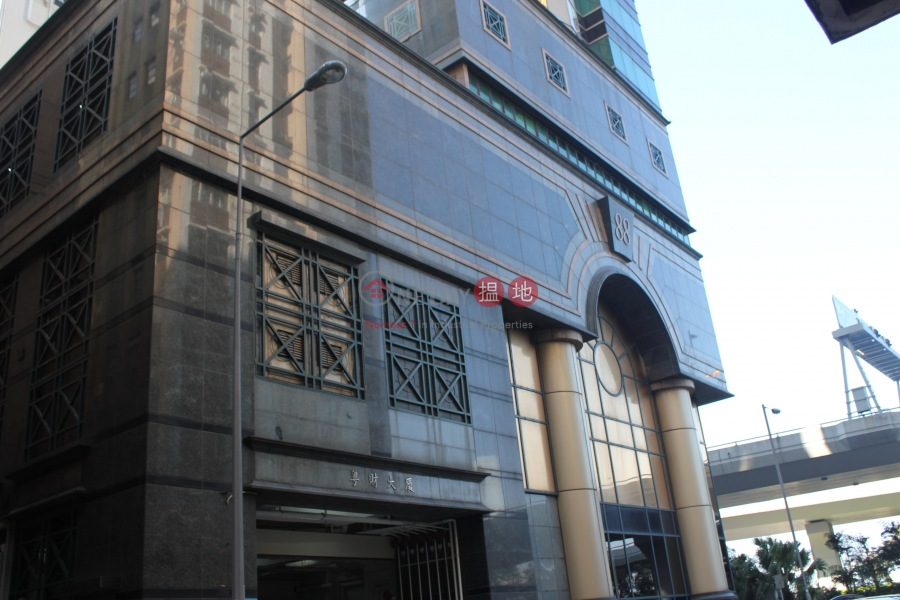 Guangdong Finance Building (Guangdong Finance Building) Sheung Wan|搵地(OneDay)(2)