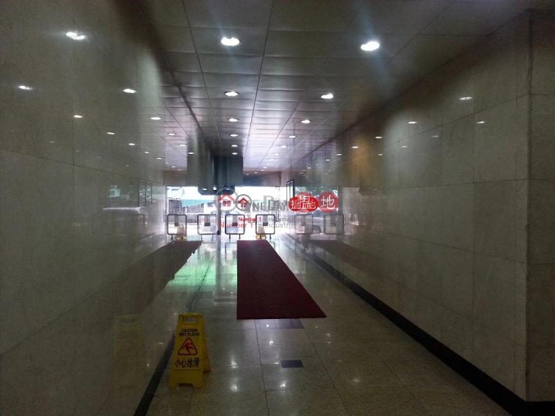 新豐工業大廈-8馬角街 | 荃灣|香港|出售HK$ 999萬
