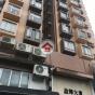 益輝大廈 (Yick Fai Building) 元朗西菁街20號|- 搵地(OneDay)(3)