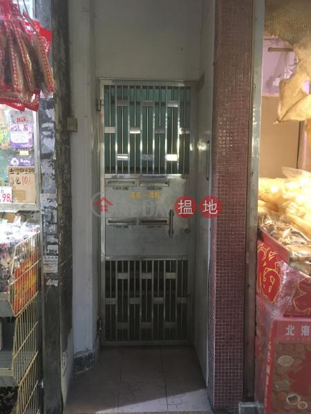 46 NGA TSIN LONG ROAD (46 NGA TSIN LONG ROAD) Kowloon City|搵地(OneDay)(1)