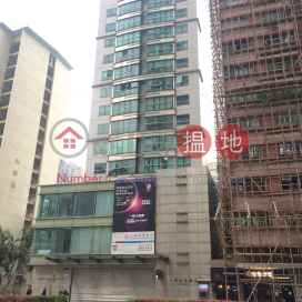Shanghai Commercial Bank Building,Tsuen Wan West, New Territories
