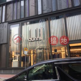 Caroline Centre|嘉蘭中心
