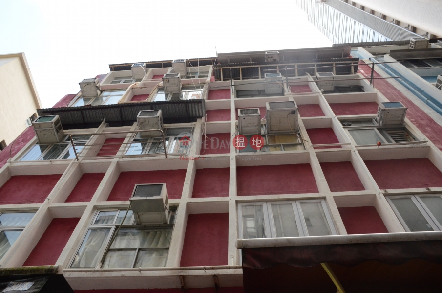 嘉咸街30號 (30 Graham Street) 中環|搵地(OneDay)(2)