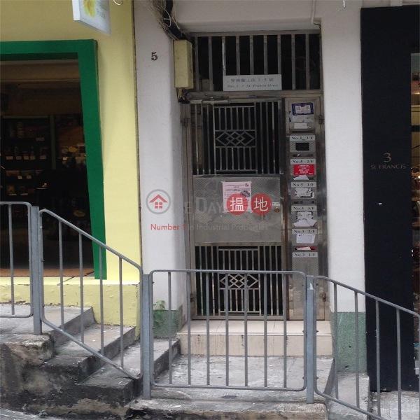 3-5 St Francis Street (3-5 St Francis Street) Wan Chai 搵地(OneDay)(1)