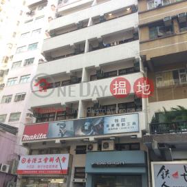 395 Queen\'s Road West,Sai Ying Pun, Hong Kong Island