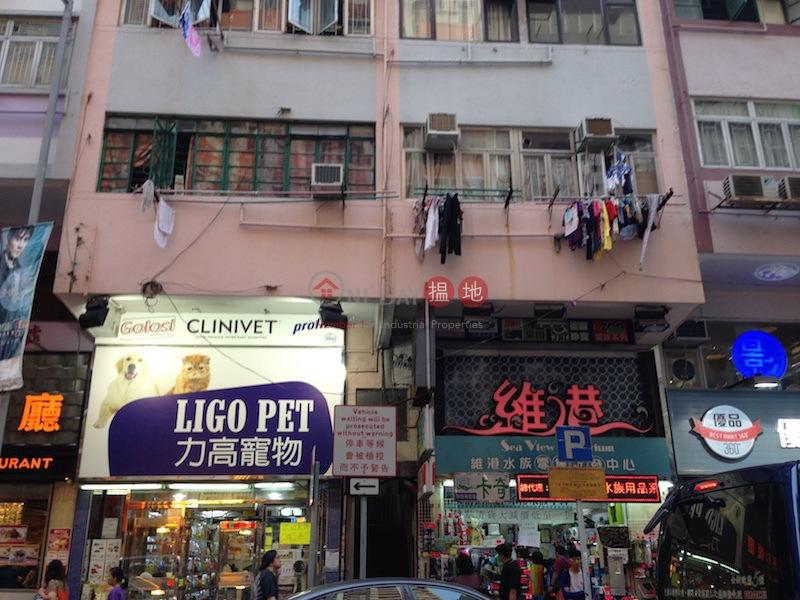 161-163 Tung Choi Street (161-163 Tung Choi Street ) Prince Edward|搵地(OneDay)(3)