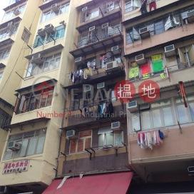 371 Ki Lung Street,Sham Shui Po, Kowloon