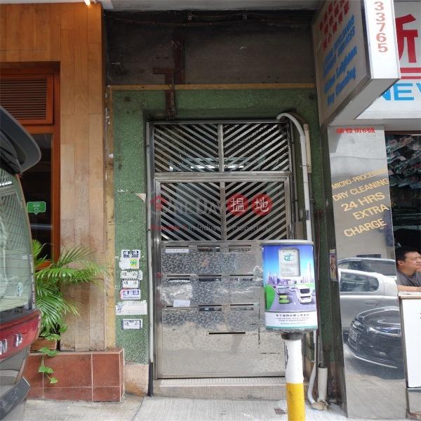 綿發街6-8號 (6-8 Min Fat Street) 跑馬地 搵地(OneDay)(2)