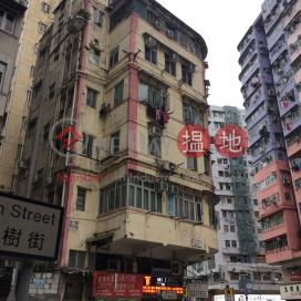 23 Fuk Tsun Street,Tai Kok Tsui, Kowloon