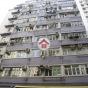 同興樓 (Tung Hing Mansion) 西區|搵地(OneDay)(2)