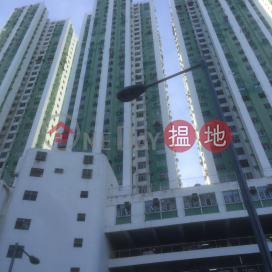 Allway Garden Block P|荃威花園P座